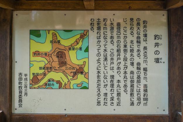 koriyama-0112