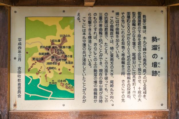 koriyama-0124