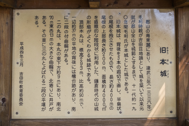 koriyama-0152