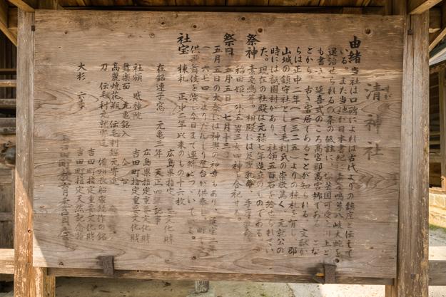 koriyama-0173