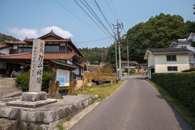 koriyama-9979