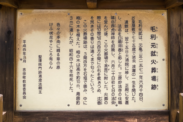 koriyama-9984a-9982