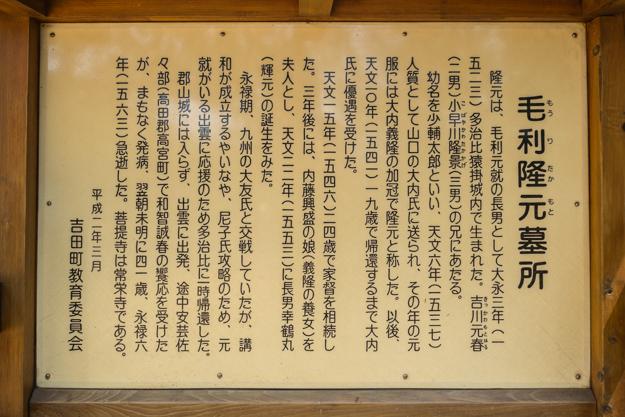 koriyama-9994
