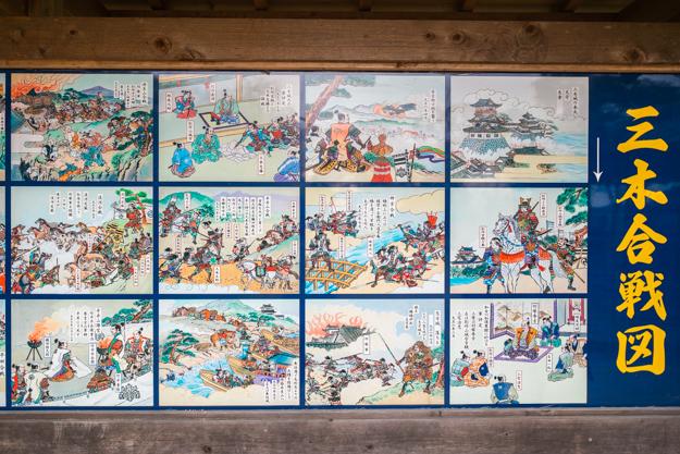 三木合戦図1