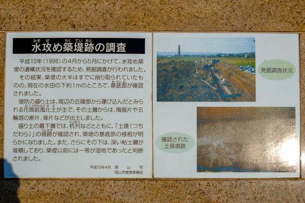 b-takamatsu-9692a-9690