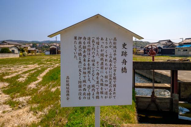 b-takamatsu-9705a-9703