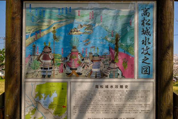 b-takamatsu-9727