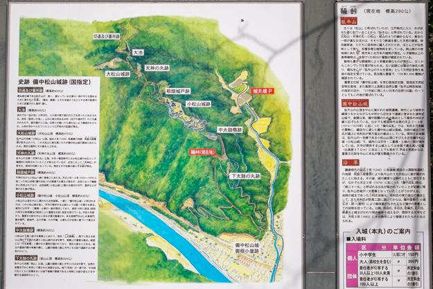 b_matsuyama-9164