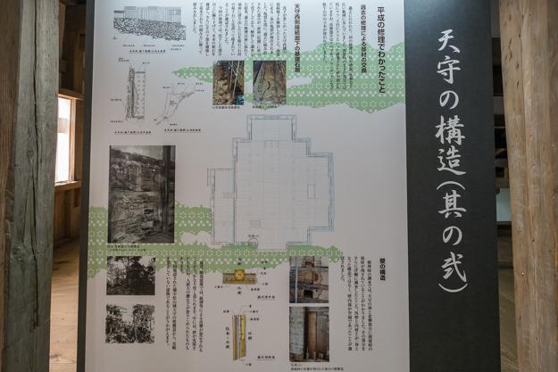 b_matsuyama-9249