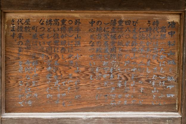 b_matsuyama-9326