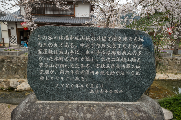 b_matsuyama-9327