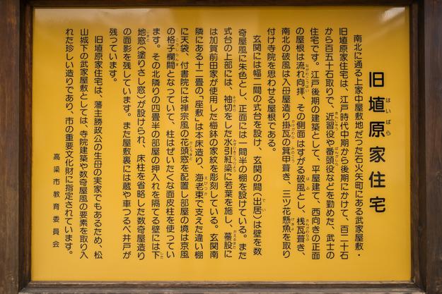 b_matsuyama-9343