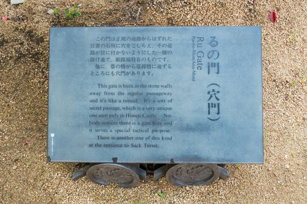 himeji-1636