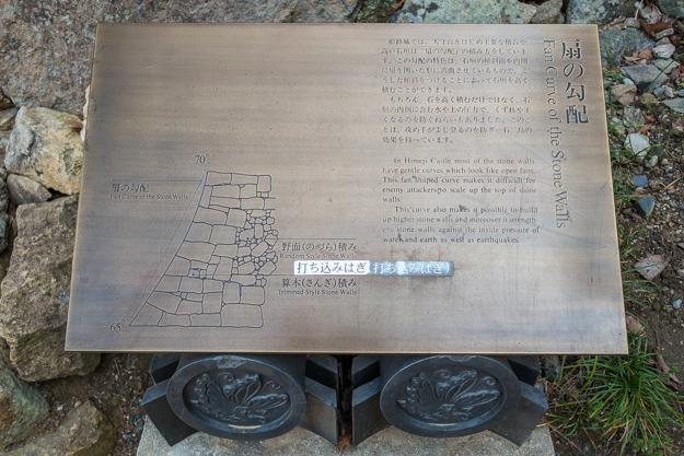 himeji-1642
