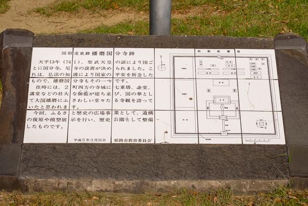 kokubunji-2338b-2345