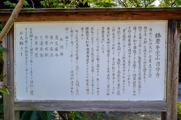 kokubunji-2363