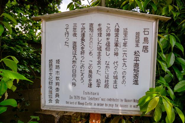 otokoyama-2186