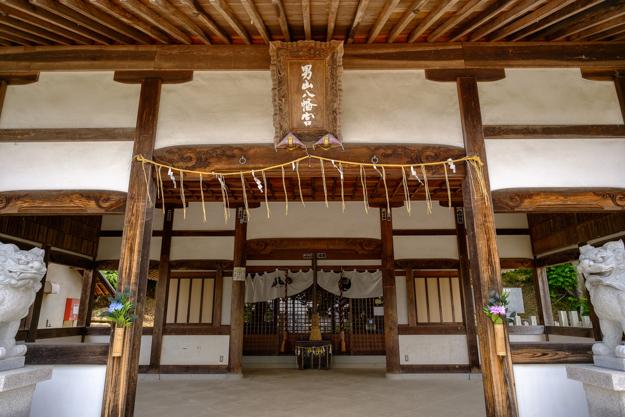 otokoyama-2198
