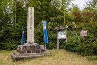 sekigahara_nagamasa_cover