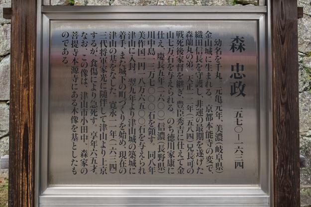 tsuyama-8912b-8908