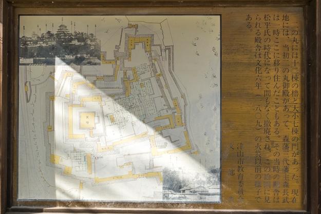 tsuyama-8921c-9053