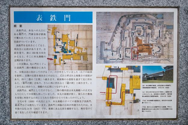 tsuyama-8932