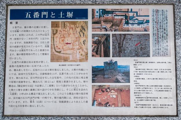 tsuyama-8955
