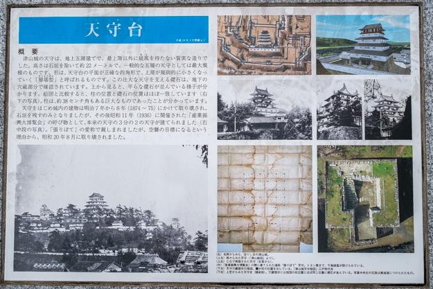 tsuyama-8972