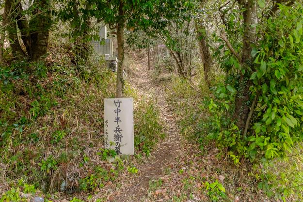 hanbei_grave-9396