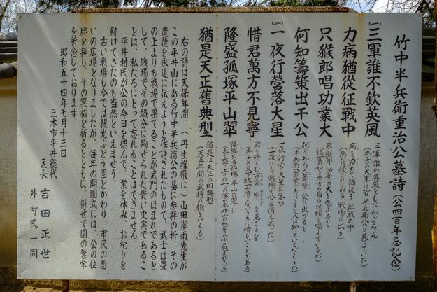hanbei_grave-9421