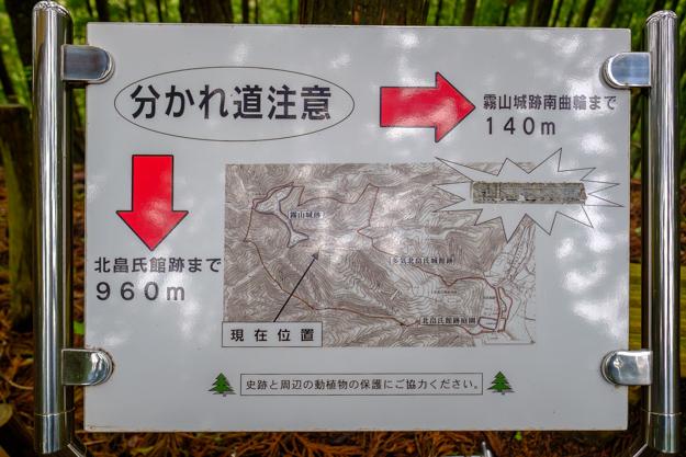 kiriyama-1523