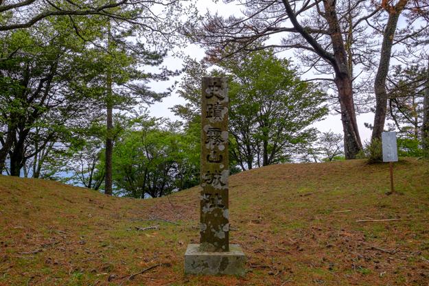 kiriyama-1541