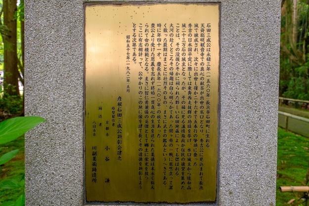 sawayama3-7545