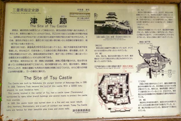 tsu-1252