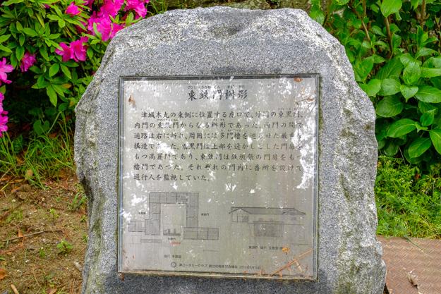 tsu-1253