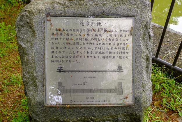 tsu-1259