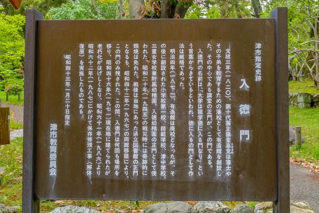 tsu-1289