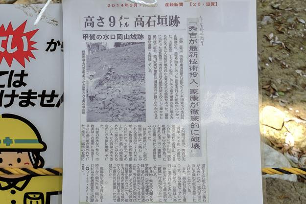 minaoka-1082a-1079