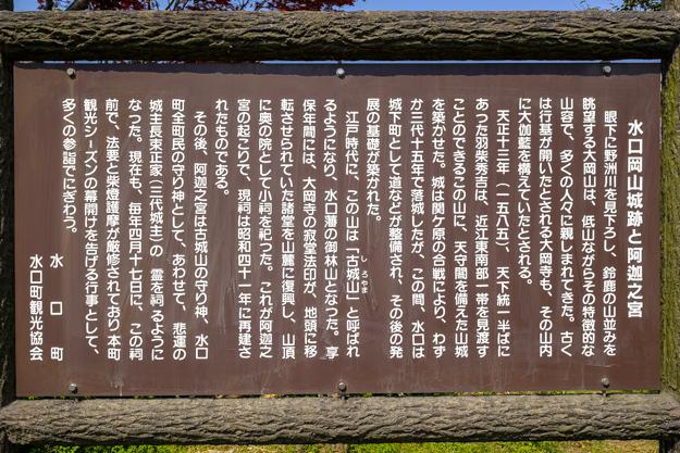 minaoka-1090