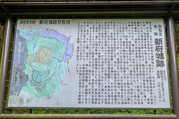 shinpu-4061