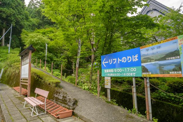shizugatake-3773a-3776