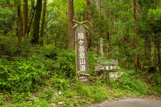 shizugatake-3780
