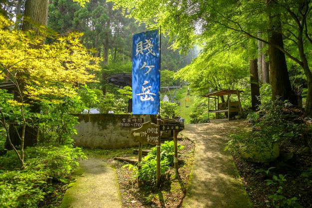 shizugatake-3781