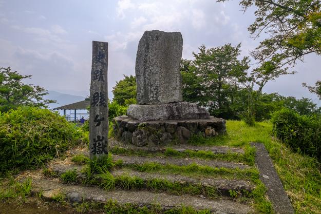 shizugatake-3818