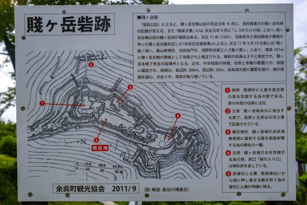 shizugatake-3821