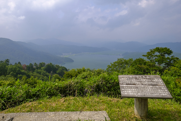 shizugatake-3842