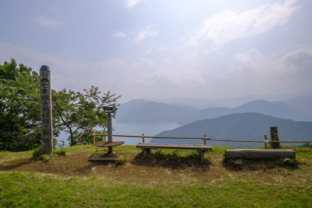 shizugatake-3861b-3850