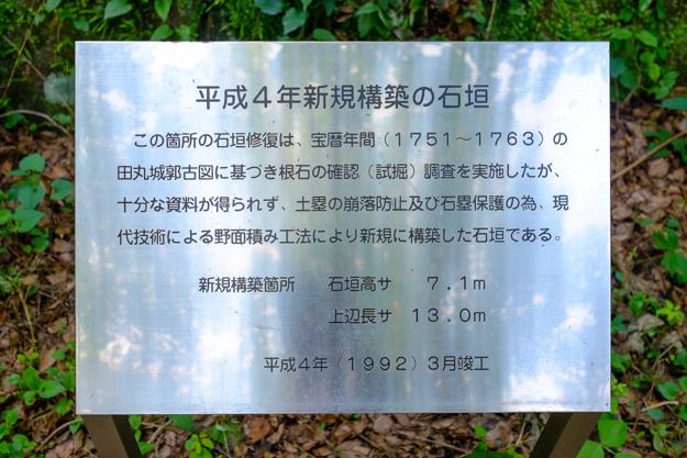 tamaru-3557