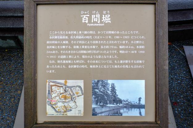 kanazawa-3281a-3276