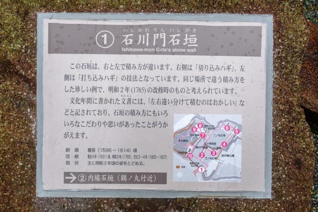 kanazawa-3290b-3295